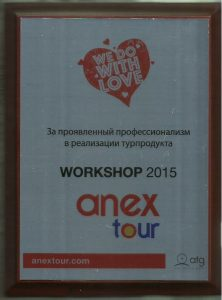 Anex Tour 2015 Award-1