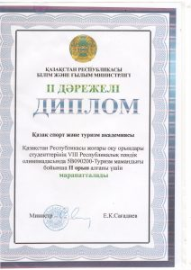ршд (1)
