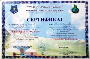 Подготовка организаторов по Туристско-краеведческой работе