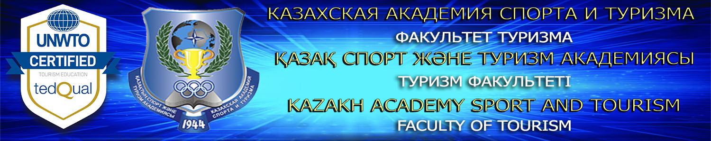 ft.kazast.kz
